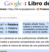 Hoja de trucos, o cheat sheet de Google+