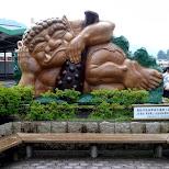 kinugawa onsen station near Edo Wonderland in Nikko, Totigi (Tochigi) , Japan