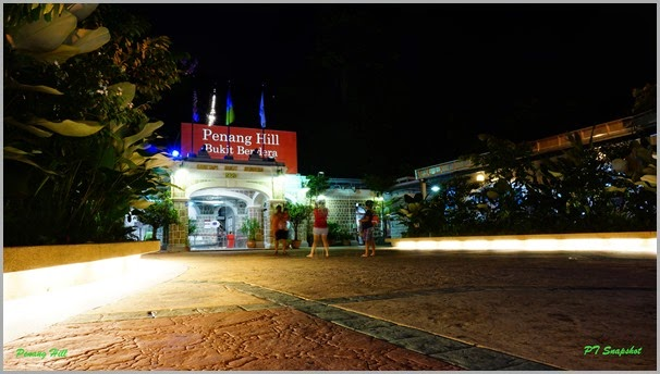 Penang Hill Railway Station