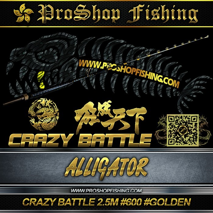 ALLIGATOR CRAZY BATTLE 2.5M #600 #GOLDEN.6