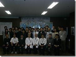 九州沖縄ブロック勉強会