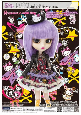 Pullip Violetta Tokidoki x Hello Kitty 01