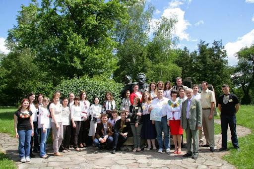 """ІІ Всеукраїнська наукова молодіжна конференція «Із """"плодів молодечої фантазії"""" (франкознавчий пленер)»"""