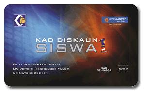 Senarai rakan dagang Kad Diskaun Siswa 1Malaysia KADS1M