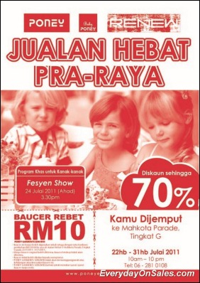 Mahkota-Parade-Fair-Jul-A5-flyer-EverydayOnSales-Warehouse-Sale-Promotion-Deal-Discount