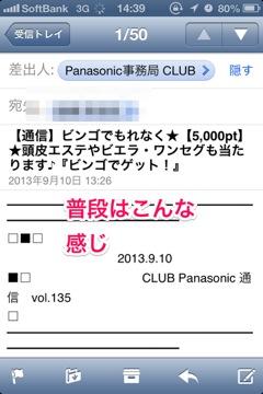 20130910152824.jpg