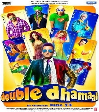 First Look Movie Wallpapers Double Dhamaal | Malika Dancing Pose Double Dhamaal Movie Wallpapers