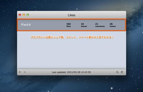 3mac app social networking likes png 2013 05 28 12 55 49