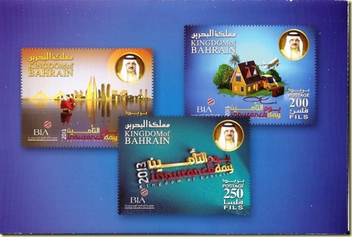 Bahrain 2013 Insurance