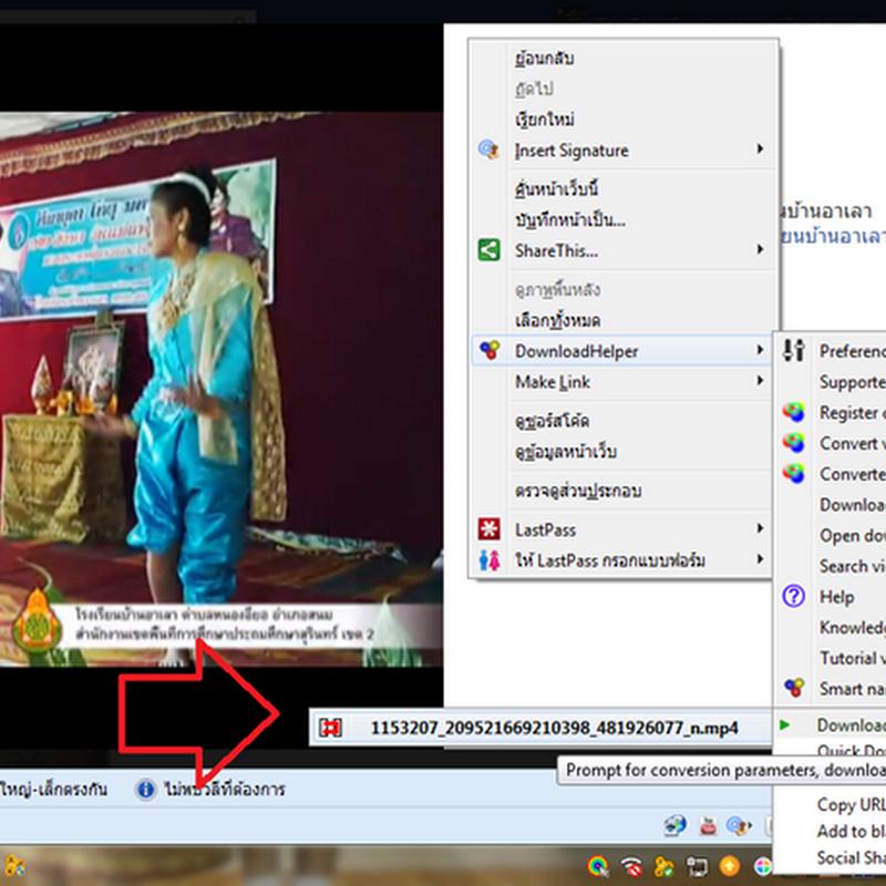 Addonบน Firefox สำหรับโหลด Video ใน facebook youtube และไฟล์เสียงใน soundcloud