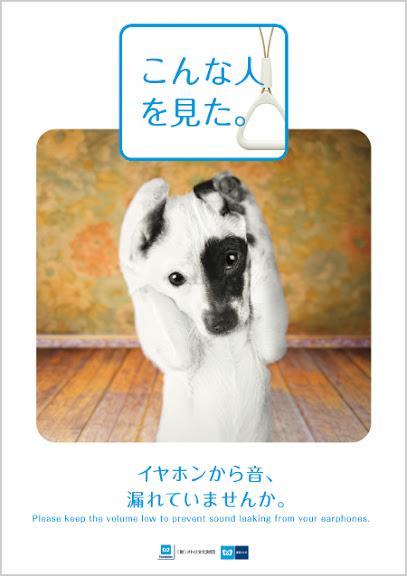 tokyo-metro-manner-poster-201108.jpg