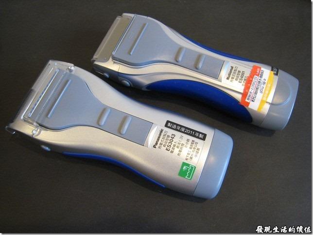 國際牌水洗式刮鬍刀(ES3043)