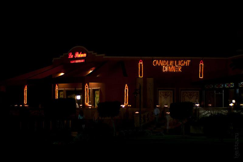 Отель Caribean World Resort Soma Bay. Хургада. Египет. Один из ресторанчиков на территории отеля, кажется итальянский.
