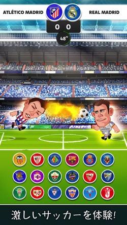 リーガ エスパニョーラ公式iPhoneゲームアプリ