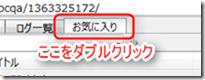 2013-03-23_16h27_58