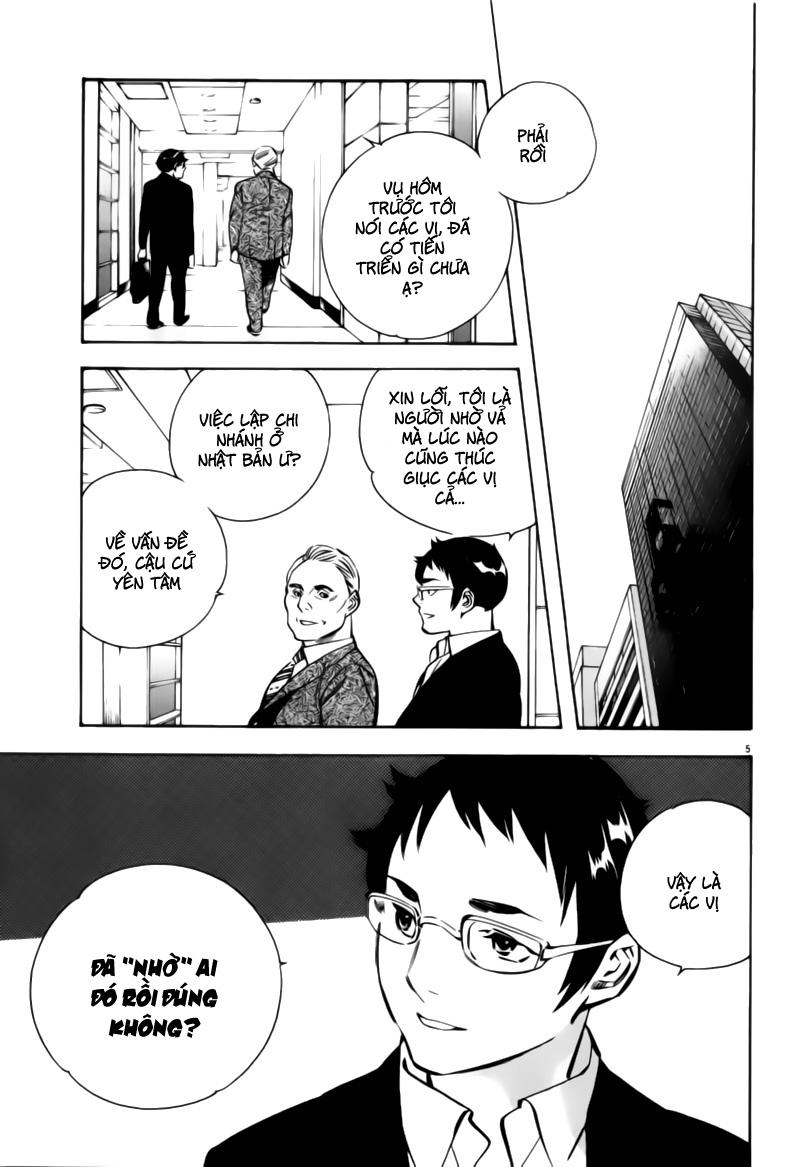 Shin Kurosagi - Con Diệc Đen 2 chap 197 - Trang 5