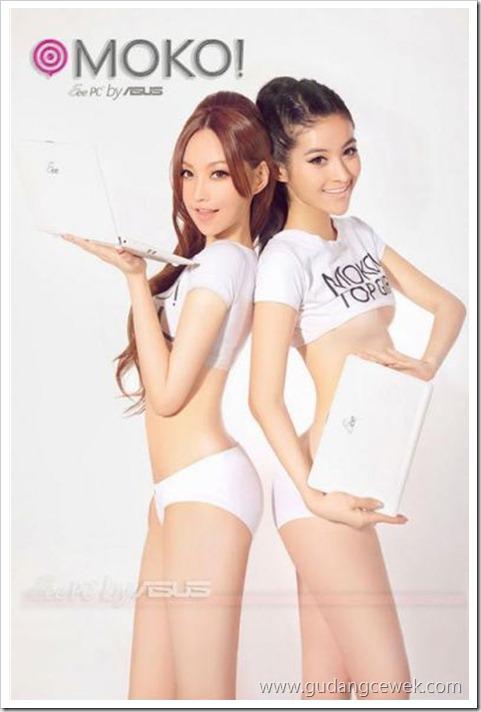 Foto SPG ASUS Cantik dan Seksi || gudangcewek.com