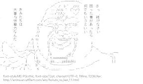 [AA]Heart (Hokuto no ken)