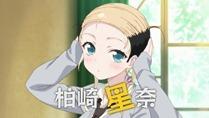 [Mazui]_Boku_Ha_Tomodachi_Ga_Sukunai_NEXT_-_01_[7F653193].mkv_snapshot_00.35_[2013.01.11_11.36.31]