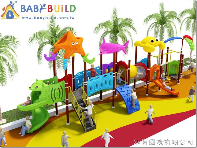 BabyBuild 品牌遊樂設施規劃