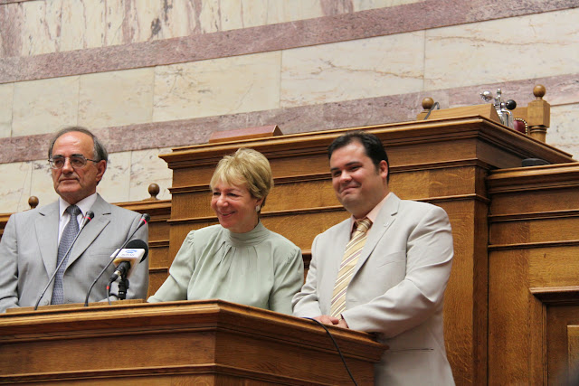 At the Hellenic Parliament Mr.Giorgos Sourlas( Vice President, Speaker of the House of the Hellenic Parliament).JPG