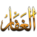99 Names of Allah Wallpapers icon