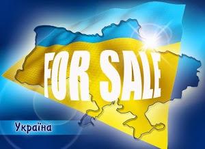 Последняя распродажа Украины: «магнаты, панство и холопы» 2.0