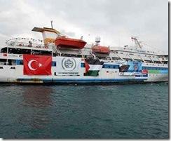 turki siapkan pengadilan untuk militer Israel
