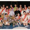 1993年聖體軍夏令營(聖家堂投軍).jpg