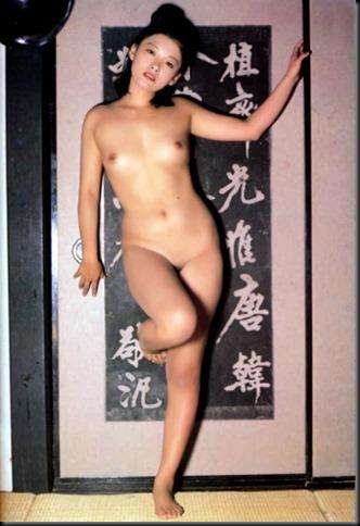 20 - Mina Asami