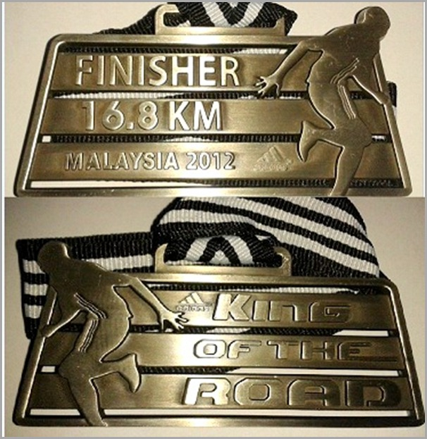 King Of The Road 2012 Medal