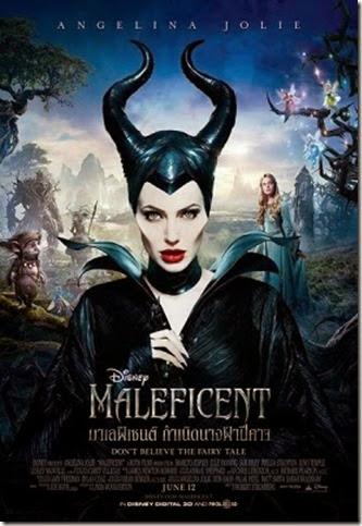 MALEFICENT (2014) มาเลฟิเซนต์ กำเนิดนางฟ้าปีศาจ (HD Zoom Cam) (เสียงไทยโรง)