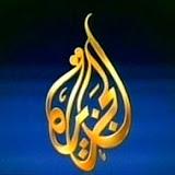La chaîne qatarie prépare au Maroc une mise en scène démeutes en Algérie quelle sapprête à diffuser le 17 septembre, Le cinéma dAl jazeera