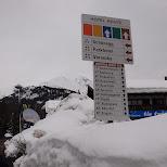 hotel route in Seefeld, Tirol, Austria