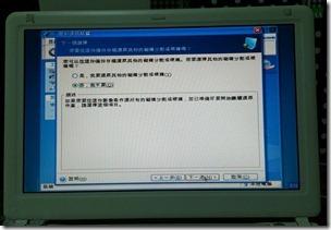 13 DSC_0043