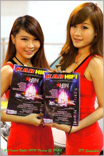 Kar HiFi Model