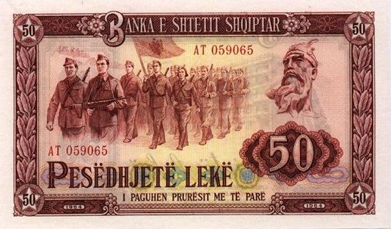 AlbaniaP38a-50Leke-1964-donated_f