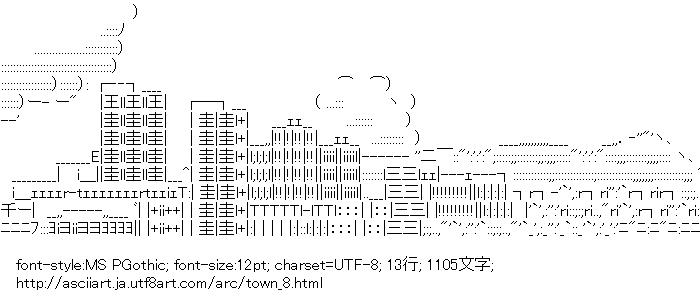[AA]町