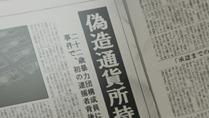 [Mazui]_Hyouka_-_19_[D1759CAA].mkv_snapshot_25.21_[2012.08.26_21.02.01]