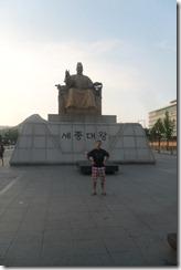 Seoul 099