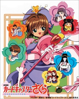 Cardcaptor-sakura-movies-BD_thumb3