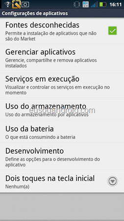screen_20120315_1611
