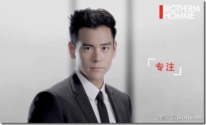 Eddie Peng 彭于晏 X Biotherm Homme 04