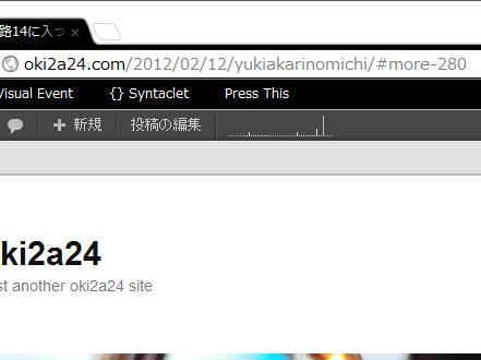 小樽雪あかりの路14に入ってきた  oki2a24 - Google Chrome 20120304 231001.jpg