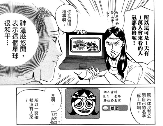 Saint_young_man_01-035