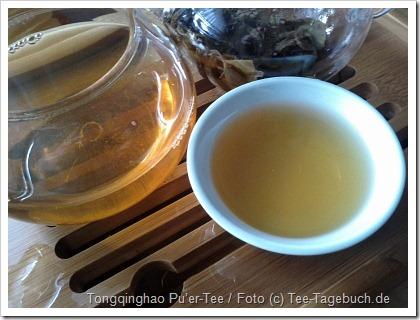 Tongqinghao-Pu-Erh