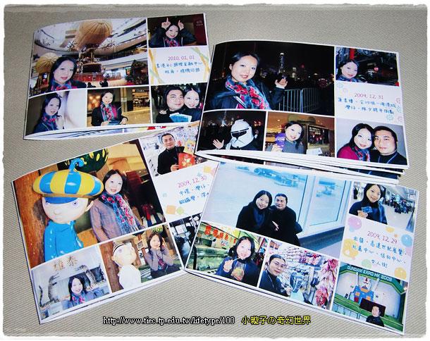 2009-2010hongkong06.jpg