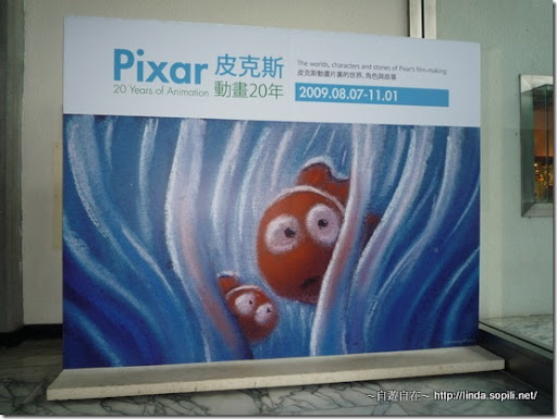 Pixar皮克斯-海底總動員