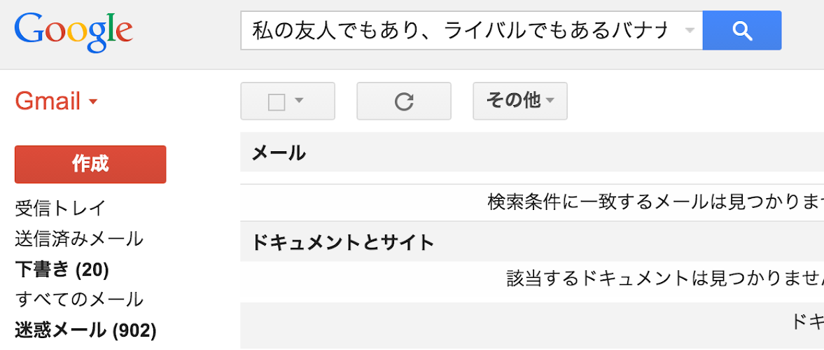 スクリーンショット 2014-04-27 19.41.37.png