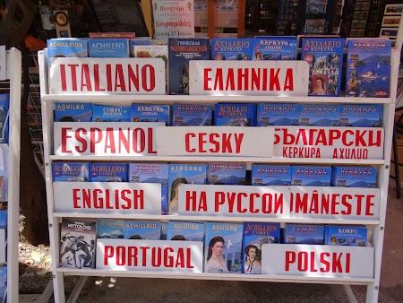 18. Ghid Grecia in romaneste.JPG